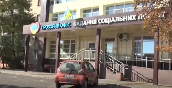 Специалисты УСЗН Славянска дали разъяснения по субсидиям