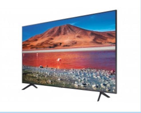 Телевизор Samsung: новые возможности в цифровом мире