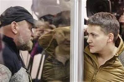Надежду Савченко и Валентина Рубана не хотят судить в Славянске