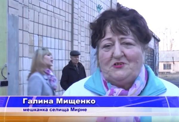 Поселок Мирное хотят присоединить к Славянску. Какие он получит перспективы