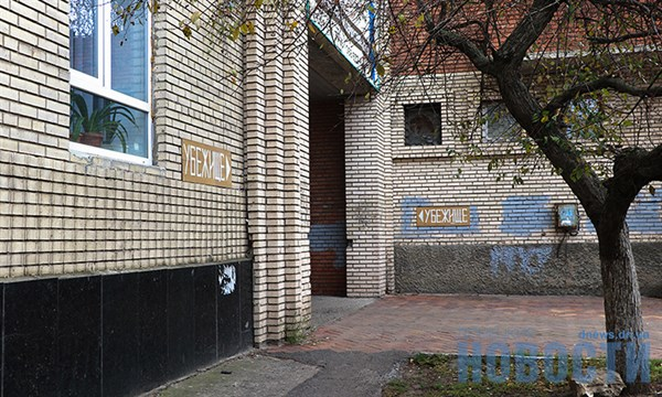 Бомбоубежища Славянска: как они выглядят и пригодны ли для укрытия