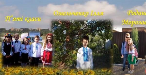 День вышиванки в Славянске: смотрите, как это было (ВИДЕО)