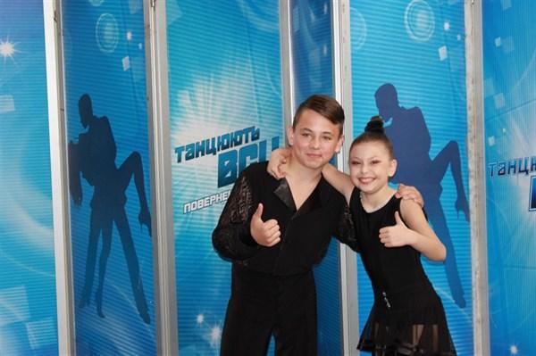 """Танцоры из Славянска попробовали свои силы на кастинге телепроекта """"Танцуют все"""""""
