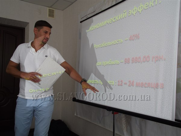 Депутаты Славянского горсовета намерены оказать финансовую поддержку еще двоим «куркулям»