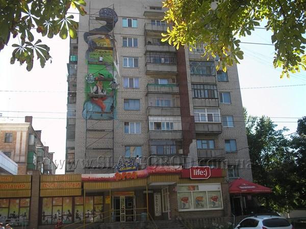 Арт-мобилизация в Славянске: мастерство, 150 банок краски и в городе появился первый мурал
