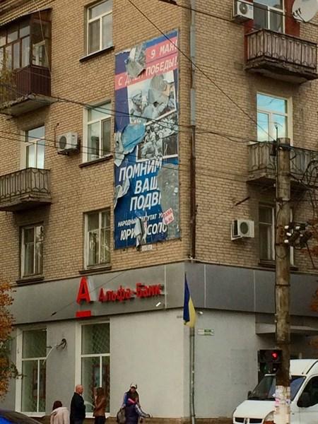 Впечатление о Славянске: «Выцветшее панно с 9 мая, джипы у входа партийного офиса, любовь к «шальной императрице»