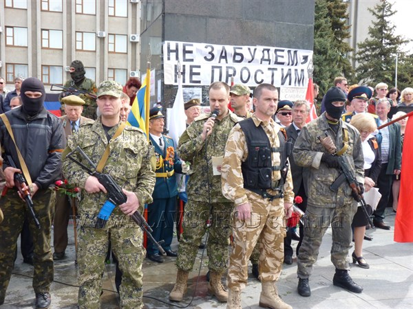 Новости перевозчиков украина