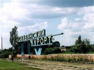 «Славянский курорт» грозятся отключить от электричества за долги в 17 миллионов