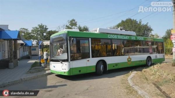 Славянск и Святогорск предлагают связать троллейбусным маршрутом