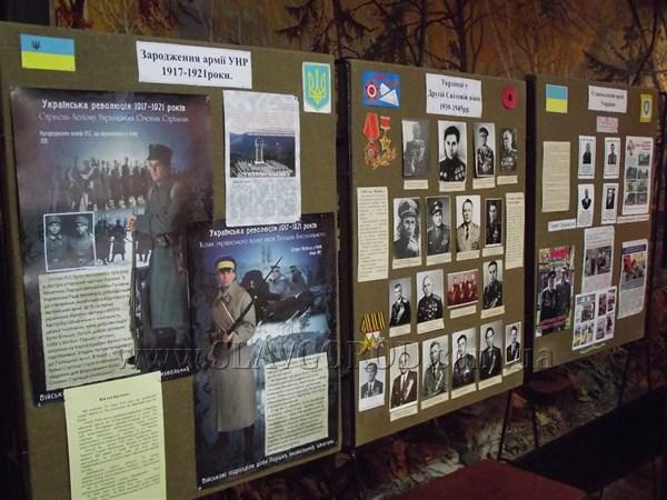 В Славянском краеведческом музее открылась выставка ко Дню защитника отечества (фото)