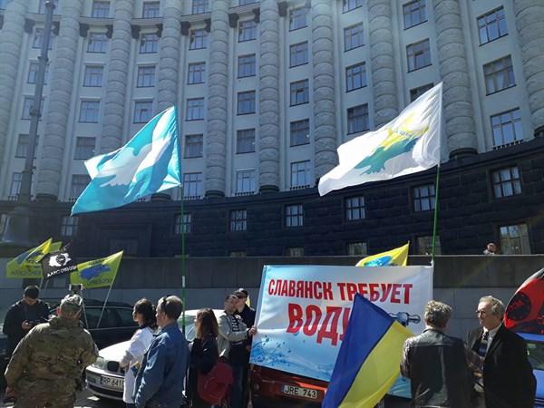 Жители Славянска передали обращение премьер-министру Украины по водоснабжению