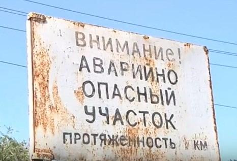 Чтобы закончить ремонт дороги в Славянске от железнодорожного вокзала до Славкурорта необходимо еще 27 миллионов