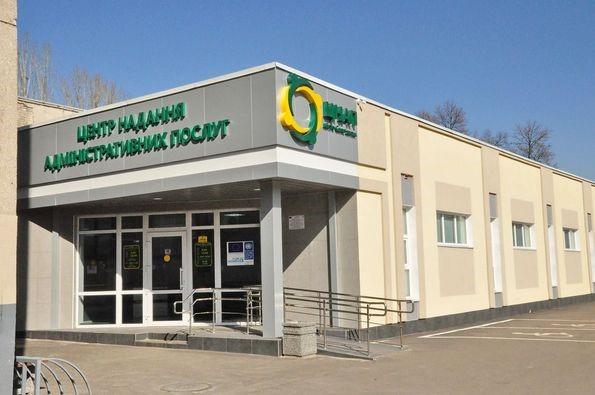 ЦНАП Славянска открывает филиал в Былбасовке