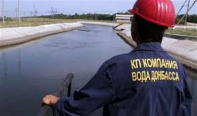 """Сколько Славянск продержится без воды, если компанию """"Вода Донбасса"""" отключат за долги по электричеству"""