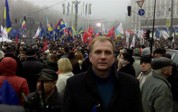 украина славянск фото