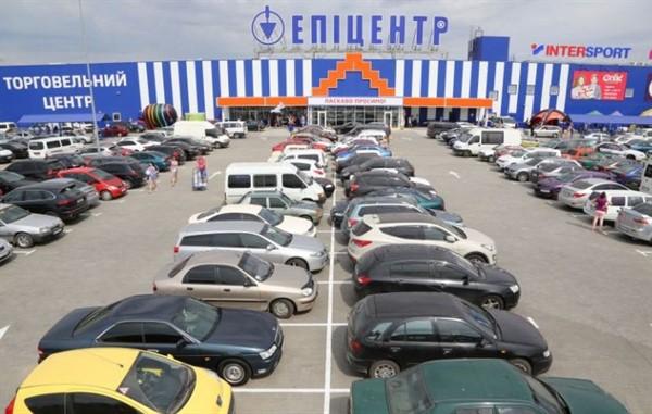 В Славянске не стихают страсти вокруг будущего «Эпицентра»