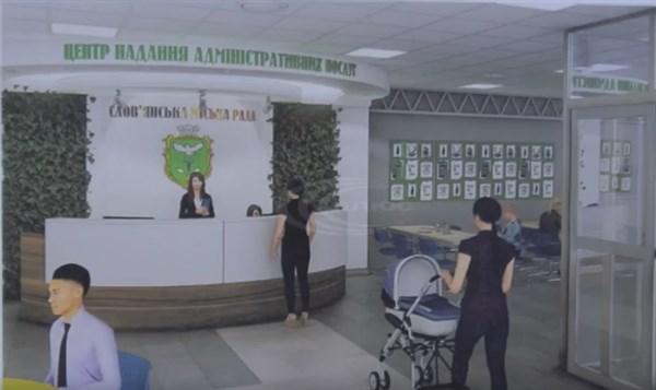 Мэр Славянска показал, как будут выглядеть ЦНАП и Социальный офис