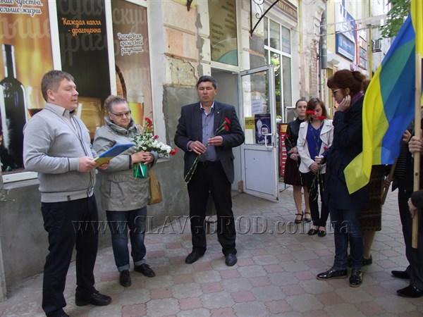 В Славянске почтили память жертв политических репрессий