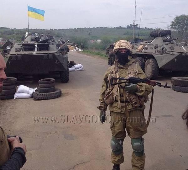 2 мая в истории Славянска: именно в этот день пришло понимание, что идет настоящая война