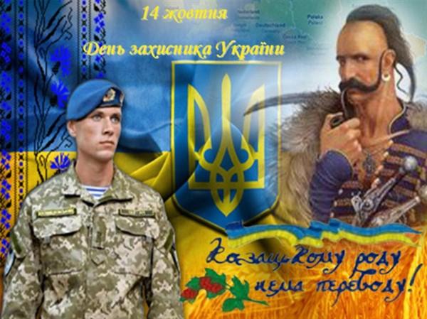 Нынешняя неделя в Славянске будет насыщенной мероприятиями