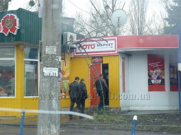 «Ребята свои вопросы порешали»: в Славянске полиция не имеет претензий к игорным заведениям, которые прячутся под вывесками «Лотерея»