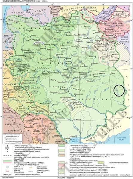Опубликована карта, согласно которой Славянск находился на территории Великого Княжества Литовского