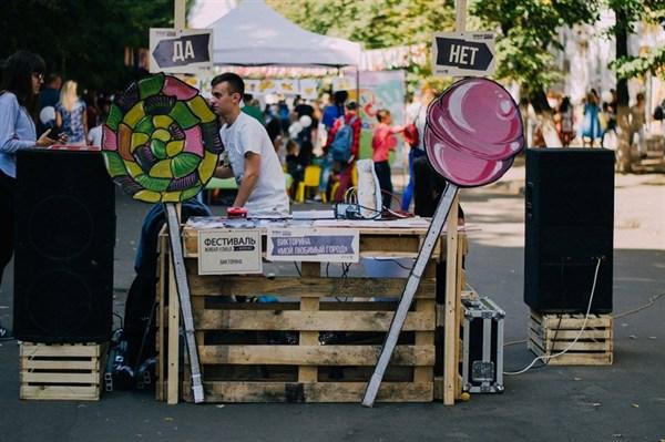 Фестиваль «Живая улица» в Славянске: как все было – в одном видео