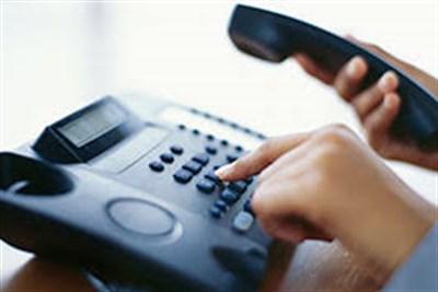 У Славянской центральной райбольницы новые номера телефонов