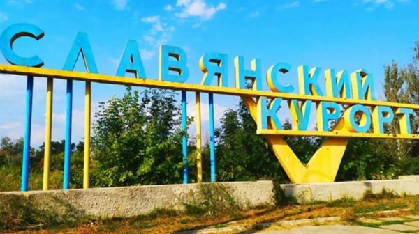Жители Славянска до сих пор ждут восстановление газоснабжения