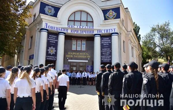 Поліція Слов'янска проводить набір кандидатів на вступ до Вищих навчальних заходів на денну форму навчання