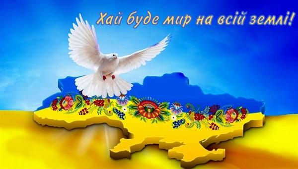 Организация «Вік щастя» провела в Славянске ненасильственный диалог