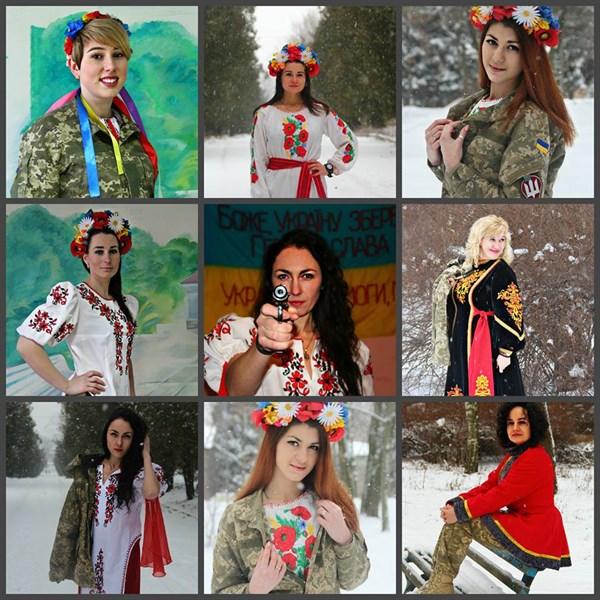 «Славянск, не подкачай»: жителей города призывают поддержать девушек из 95-й десантно-штурмовой бригады