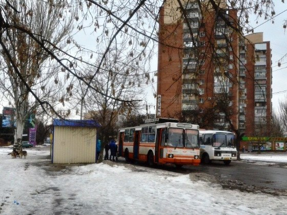 В Славянске пройдут публичные слушания по повышению тарифов