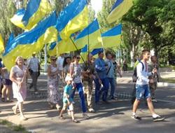В Славянске празднуют 20-летний юбилей украинской конституции