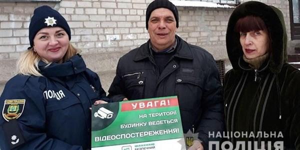 Безопасный дом: жители Славянска присоединились к проекту, который защищает их имущество