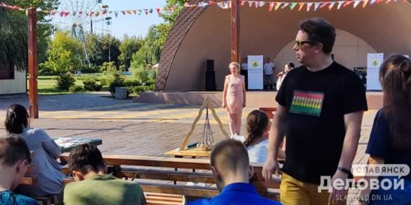 Волонтеры Славянска презентовали свои добрые дела