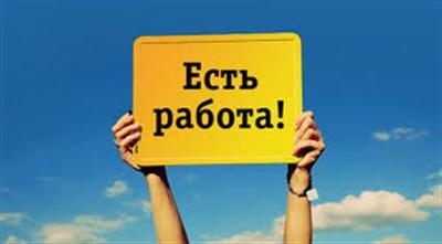 В Славянске есть возможность трудоустроиться водителем, электромонтером, врачом, инженером и слесарем.
