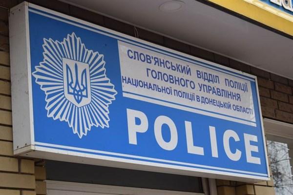 Бдительность жителей Славянска помогла полиции задержать грабителя, который находился в розыске