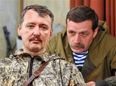 Российский диверсант рассказал, почему назначил в Славянске народным мэром наркомана в 2014 году