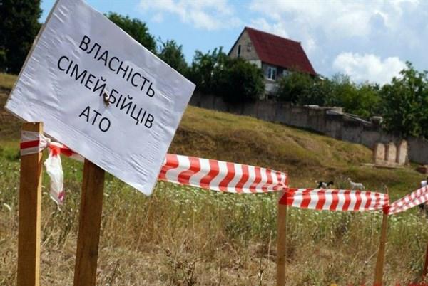 Как городская власть Славянска препятствует получению земли участникам АТО, разделяя лакомые куски между собой