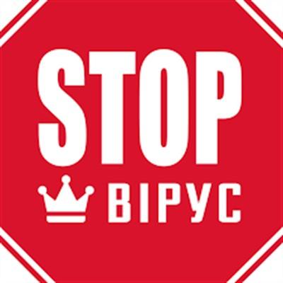 Слов'янське управління соцзахисту припиняє прийом. Тут на COVID-19 захворів спеціаліст
