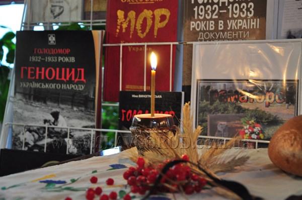 В Славянске проходит документальная  выставка, посвященная  памяти жертв Голодоморов в Украине.