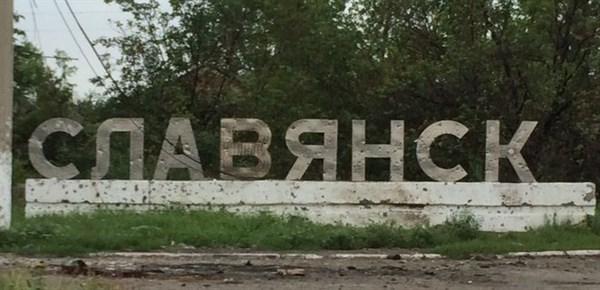В Славянске узнали имя жестокого палача, казнившего  местного жителя