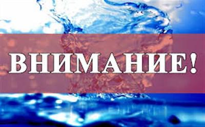 Сегодня с 12 часов дня в Славянске сократят на 15% подачу воды