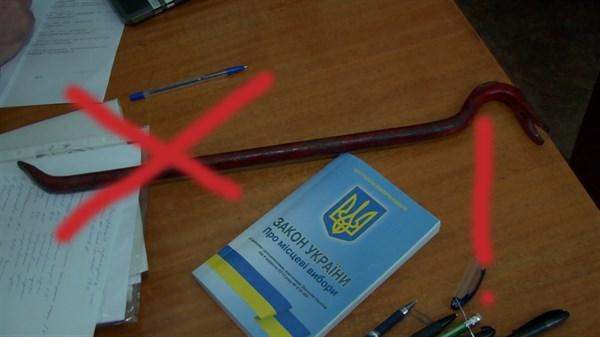 Фальсификации в Николаевке не пройдут!