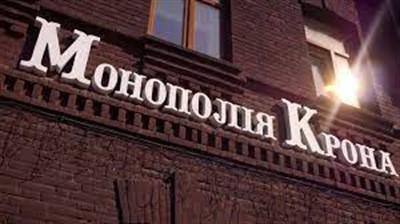 Славянск готовится к очередному форуму «Наука. Бизнес. Инновации»