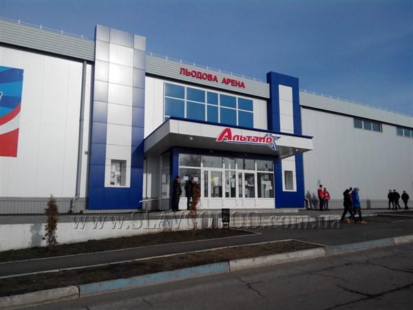 Юные славянские «Харламовы» стали призерами турнира «Золотая шайба Донбасса»