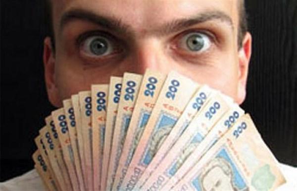 Хотела кредит, получила лохотрон: в Славянске женщина вместо того, чтобы получить деньги в кредит, отдала псевдобанкирам свои собственные
