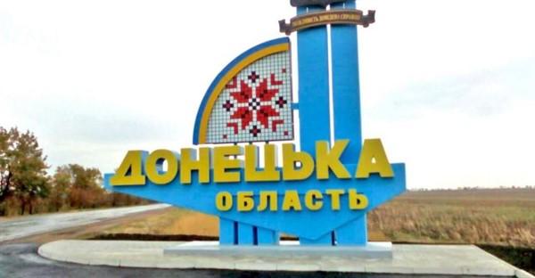 За что Киев недолюбливает Донбасс?