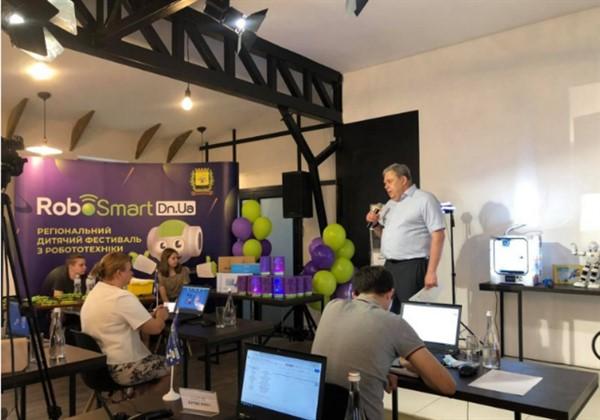 В Славянске стартовал региональный фестиваль RoboSmart Dn.Ua